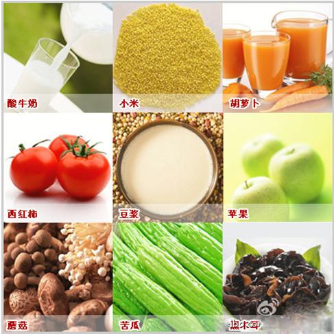 【食物金字塔】含植物蛋白最多